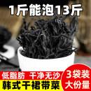 Kelp Dry aquatic products Chinese Mainland Shandong Province Weihai City 100g packing combination China 5 people 1 week Rongcheng kelp SC12237108211970 Rongcheng Kelin Aquatic Food Co., Ltd Wangjiazhu village, Renhe Town, Rongcheng City 0532-58973372 Twice a week 15-18℃ Sheng Yuanlai no nothing