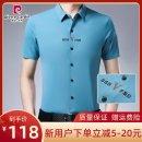 shirt Fashion City Pierre Cardin / Pierre Cardin routine other Short sleeve standard daily summer Other 100% Basic public 2021 silk silk Easy to wear