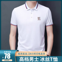 Polo shirt Other / other other thin Super slim Other leisure summer Short sleeve routine youth Cotton 80% polyester 20% other