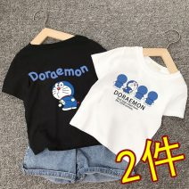 T-shirt Doto doto 80cm 90cm 100cm 110cm 120cm 130cm 140cm 150cm currency cotton Cartoon animation Cotton 100% SQ1143(1) Spring 2021 Six months 12 months 9 months 18 months 2 years 3 years 4 years 5 years 6 years 7 years 8 years 9 years 10 years 11 years 12 years 13 years 14 years old