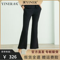 Casual pants black 155/36/S,165/40/L,170/42/XL,175/44/XXL Spring 2020 trousers Flared trousers Natural waist commute routine 30-34 years old 8C50120810 Sound Ol style