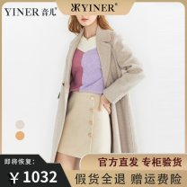 woolen coat Winter 2020 38,40,42 Camel wool 95% and above have more cash than can be accounted for Long sleeves commute double-breasted routine tailored collar Straight cylinder Ol style 8C60580470 Sound 30-34 years old