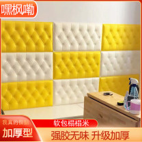 Wall stickers Others large Three dimensional Wall Sticker Waterproof wall sticker Zhang bedroom 1 tablet Abstract pattern Simple and modern Hey, maple JL-0693