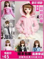 Doll / accessories 5 years old, 6 years old, 7 years old, 8 years old, 9 years old, 10 years old, 11 years old, 12 years old, 13 years old, 14 years old and above parts Ye Luoli China 60cm baby clothes < 14 years old 60cm baby clothes parts Fashion cloth other nothing 60cm baby clothes clothing