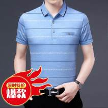 T-shirt Fashion City Gray, light blue, dark blue thin 165/80A,170/84A,175/88A,180/92A,185/96A,190/100A Its also Short sleeve Lapel standard daily summer middle age routine Basic public Cotton wool 2019 Solid color other other Chinese culture No iron treatment Domestic non famous brands
