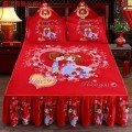 Bed skirt 1.5x2.0m bed (bed skirt) t, 1.8x2.0m bed (bed skirt) t, 2.0x2.2m bed (bed skirt) t, 1.8x2.2m bed (bed skirt) t, 1.2x2.0m bed (bed skirt) t, 1.0x2.0m bed (bed skirt) t Others Other / other Plants and flowers