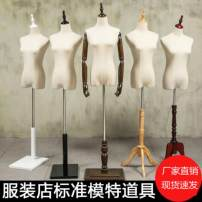 Fashion model Jiangsu Province Other / other other Support structure Simple and modern A-5 character Up and down Official standard