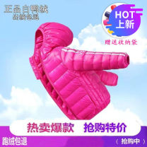 Down Jackets 90cm,100cm,110cm,120cm,130cm,140cm,150cm,160cm 65% White duck down children Other / other Red, Navy, blue, rose, orange, black See description have cash less than that is registered in the accounts 3 months