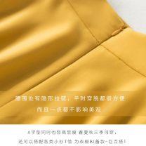 Gift bag / plastic bag Light yellow, white, black