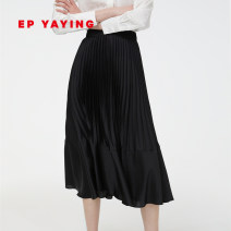 skirt Spring 2021 2/S,3/M,4/L,5/XL,6/XXL black Middle-skirt commute High waist A-line skirt Solid color Type A 30-34 years old EGGPA3416A other Elegant.prosper / YAYING polyester fiber zipper Ol style