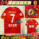 Football clothes S,M,L,XL,XXL male All come to the game Fans Short sleeve football suit Home court