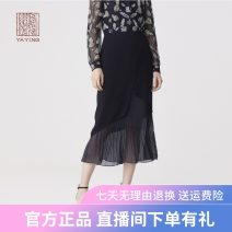 skirt Spring 2020 2/S,3/M,4/L,5/XL,6/XXL black Mid length dress commute High waist A-line skirt Solid color Type A 25-29 years old 30% and below Elegant.prosper / YAYING polyester fiber Splicing Ol style