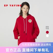 Sweater / sweater Spring 2021 Red, white 2/S,3/M,4/L,5/XL,6/XXL Long sleeves routine Socket singleton  routine Hood commute letter 30-34 years old 31% (inclusive) - 50% (inclusive) Elegant.prosper / YAYING Ol style modal  EGGPA5206A