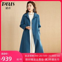 Women's large Winter 2020 Haze blue M spot big size L spot big size XL spot big size XXL spot big size XXL spot big size XXXXL spot big size woolen coat singleton  commute easy Solid color Simplicity Medium length wool TRID122257C She ran 30-34 years old pocket 96% and above Wool 100%