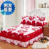 Bed skirt 2 pillowcases for bed skirt 1.5X2m, 2 pillowcases for bed skirt 1.8x2m, 2 pillowcases for bed skirt 1.8x2m, 2 pillowcases for bed skirt 2.0x2.2m and 2 pillowcases for bed skirt 1.2x2m cotton Other / other Plants and flowers Qualified products
