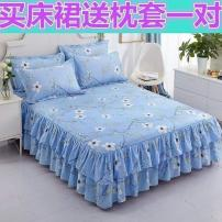 Bed skirt 180cmx220cm for pillow case, 120cmx200cm for pillow case, 150cmx200cm for pillow case, 180cmx200cm for pillow case, 200cmx220cm for pillow case Others Other / other Plants and flowers Qualified products eILlUR