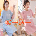 Nightdress Other / other 160(M),165(L),170(XL),175(XXL) Sweet Short sleeve Leisure home Middle-skirt summer Cartoon animation youth Crew neck Polyester (polyester) printing More than 95% 200g and below