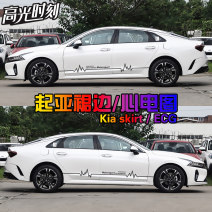 Car decoration stickers Stickers Body stickers Highlight moment
