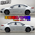 Car decoration stickers Stickers Body stickers Highlight moment bxh ftqb.01