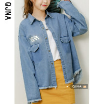 shirt blue S M L Spring 2021 other 96% and above Long sleeves commute Regular Polo collar Single row multi button shirt sleeve other 18-24 years old Straight cylinder Qingjiaona Korean version QJN6278 Other 100% Pure e-commerce (online only)