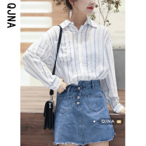 shirt Blue white stripe yellow white stripe S M L Spring 2021 other 96% and above Long sleeves commute Regular Polo collar Single row multi button shirt sleeve stripe 18-24 years old Straight cylinder Qingjiaona Korean version QJN3296 Other 100% Pure e-commerce (online only)