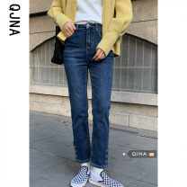 Jeans Spring 2021 navy blue S M L trousers High waist Straight pants routine 18-24 years old Button Cotton denim Dark color Qingjiaona 96% and above Other 100% Pure e-commerce (online only)
