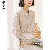 shirt Pink apricot S M L Winter 2020 other 96% and above Long sleeves Original design Regular Polo collar Single row multi button other stripe 18-24 years old Straight cylinder Qingjiaona Splicing Other 100%