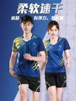 Badminton wear For men and women M. L, XL, XXL, XXXL, larger Joneckster Football suit