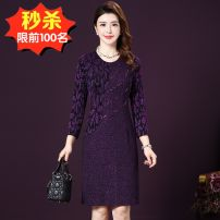 Other outdoor clothing Other / other female See description See description L,XL,4XL,5XL,2XL,3XL Gray, purple 101-200 yuan