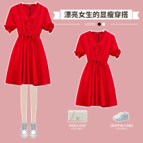 Dress / evening wear Wedding routine L XL 2XL 3XL 4XL White dress red dress black dress Intellectuality longuette High waist Summer 2021 Fluffy skirt Deep collar V Deep V style 18-25 years old XHA-5F012-08833 Short sleeve Solid color Hin coast routine Other 100% Pure e-commerce (online only)
