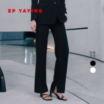 Casual pants Black, white 2/S,3/M,4/L,5/XL,6/XXL Spring 2021 trousers Wide leg pants commute routine 30-34 years old 51% (inclusive) - 70% (inclusive) EGGPA6403K Elegant.prosper / YAYING Ol style cotton