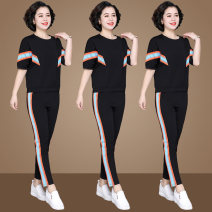 Middle aged and old women's wear Summer 2021 8815 black, 8815 white, 8815 gray, 8815 bean paste powder, 8815 off white, 8816 white, 8816 black, 8816 taro purple motion suit easy Two piece set Socket moderate Crew neck routine Jingfen cotton trousers