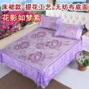 Mat / bamboo mat / rattan mat / straw mat / cowhide mat Mat Kit Others Other / other 1.5m (5 ft) bed, 1.8m (6 ft) bed, 2.0m (6.6 ft) bed Flower Shadow is like dream purple, flower shadow is like dream blue, flower shadow is like dream gold, flower shadow is like dream powder Folding