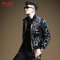Jacket Crown orange (men's shoes) Youth fashion black S M L XL 2XL 3XL Self cultivation Other leisure G02721952 Polyester 100% Winter 2020