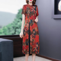 Dress Summer 2021 Medium length skirt singleton  Short sleeve commute stand collar other Loose waist A button 40-49 years old Pencil skirt routine 51% (inclusive) - 70% (inclusive) silk NRJ6039 Retro Mu Yixin Silk and satin Mulberry silk 60% others 40% Pure e-commerce (online sales only)