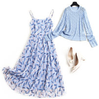 Dress Spring 2021 blue S,XL,L,M,XXL longuette Two piece set commute Crew neck High waist Decor Socket A-line skirt camisole 30-34 years old Embroidery, hollowing out, printing 81% (inclusive) - 90% (inclusive) other polyester fiber
