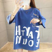 T-shirt M L XL 2XL Spring 2021 Short sleeve Crew neck easy Medium length routine commute cotton 31% (inclusive) - 50% (inclusive) Ol style love Juezai