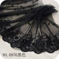 lace No.0958, no.0951, no.0953, no.0948, no.0952, no.0978 black, no.0948 black, no.0950 black, no.0939 black, no.0958 black, no.0976 black, no.0949, no.0976, no.0949 black, no.0955, no.0958a beige, no.0958a black, no.0939 cloth head 1.7m, no.0939 cloth head 1.0m Other / other