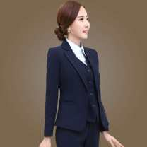 suit Spring 2020 S is suitable for 78-86 Jin, m for 87-96 Jin, l for 97-106 Jin, XL for 107-115 Jin, 2XL for 116-125 Jin, 3XL for 126-135 Jin, 4XL for 136-144 Jin, 5XL for 145-152 Jin Long sleeves have cash less than that is registered in the accounts Self cultivation tailored collar A button commute