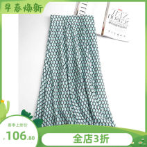 skirt Summer 2020 XS,S,M,L,XL,2XL Fruit green Mid length dress commute High waist A-line skirt lattice Type A 25-29 years old yz5157 More than 95% Other / other polyester fiber printing Korean version