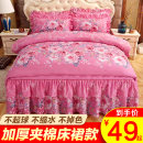 Bed skirt cotton Rose red, gray, peacock blue, yellow, watermelon red, light blue, light gray, black, violet, blue, green, lake blue, treasure blue, purple, light green, pink, deep purple, red, light pink, rose red, black rose red, sweet rose red, silver pink, bright pink Other / other First Grade