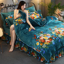 Bedding Set / four piece set / multi piece set Polyester (polyester fiber) other Plants and flowers other Polyester (polyester fiber) 4 pieces other Bed skirt Thermal storage Coral velvet