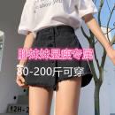 Jeans Spring 2021 8165 blue belt + Small gift , 8165 Black Belt + Small gift , 8165 blue gift , 8165 black gifts , Yoga Pants S,M,L,XL,2XL,3XL,4XL,5XL shorts High waist