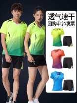 Badminton wear For men and women M. L, XL, XXL, XXXL, larger Event prestige Football suit