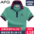 T-shirt Business gentleman Green, black, white, khaki, yellow, brick red, light blue, light pink, plum pink routine AFQ Short sleeve Lapel easy business affairs summer middle age routine Basic public 2021 Solid color Embroidered logo cotton Brand logo No iron treatment Fashion brand