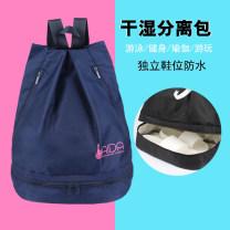 Swimming bag Upgrade grey, upgrade Navy, upgrade black (white letters), upgrade black (rose red letters) Varesi / Willes A202009 Backpack