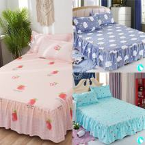 Bed skirt polyester fiber Strawberry, dandelion, rosemary, weiai, flamingo, Ginkgo biloba, Jane Eyre, Chaoge, tenderness, Caiyun, ziyue, Geyun, cloud, vein, rabbit, Fenghuaxueyue, Huahai, Wangwang, friendship, free space, starry sky, happy radish, friend, fragrance Other / other Others zz-01