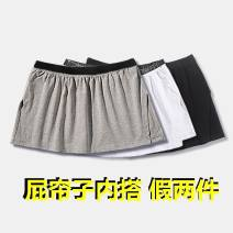 Belt / belt / chain cloth currency Hip hop Youth, youth soft surface Other / other
