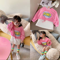 Family clothes for parents and children 90,100,110,120,130,140,150 Tagkita / she and others As shown in the picture