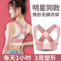 Posture straightening products One size fits all S size [60-100kg] suitable for luxury black